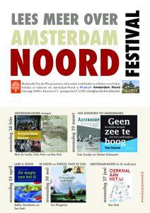 Lees meer over Amsterdam-Noord Festival @ Museum Amsterdam-Noord | Amsterdam | Noord-Holland | Netherlands