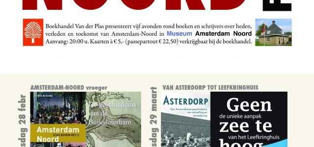 Lees meer over Amsterdam-Noord Festival